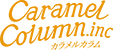 株式会社カラメルカラム|Caramel Column Inc.
